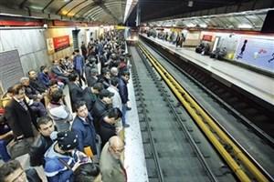 خدمات متروی تهران به تماشاگران دربی ۹۰
