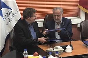 Yadegar-e-Imam Khomeini (RAH) IAU, FiBS Ink MoU
