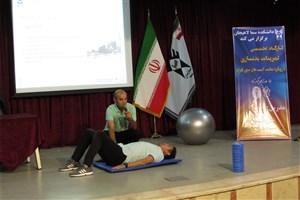 برگزاری کارگاه آموزشی « تمرینات بدنسازی با رویکرد سلامت آسیب های ستون فقرات»