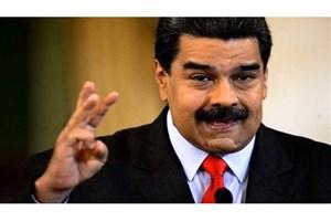 تلاش غرب  برای افروختن جنگ اقتصادی  در کاراکاس