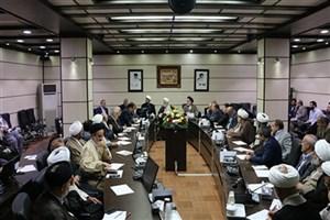 روسای هشت دانشگاه تهران با حجت الاسلام محمدیان دیدار کردند