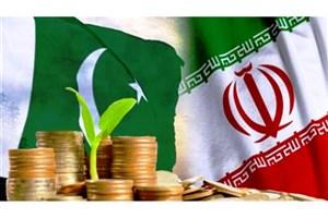 افزایش حجم مبادلات تجاری ایران و پاکستان