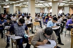 تعداد داوطلبان آزمون کاردانی به کارشناسی97  از مرز 60 هزار نفر گذشت