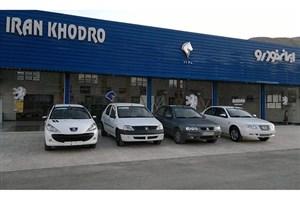 فروش ویژه محصولات ایران خودرو  در خرداد  + جزئیات