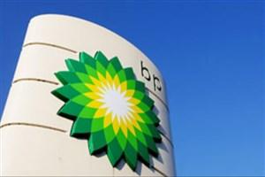 شرکت «بریتیش پترولیوم» پروژه مشترک گازی با ایران در دریای شمال را متوقف می کند