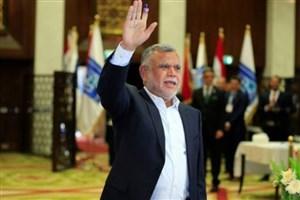 العامری از نامزدی نخست وزیری عراق کناره گیری کرد