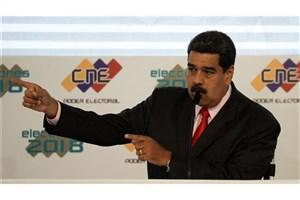 "ضرب الاجل 48 ساعته ""مادورو"" به سفارت آمریکا"