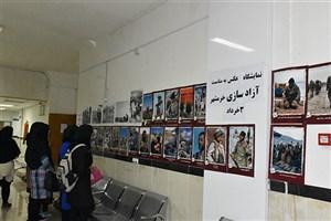 برپایی نمایشگاه کتاب، عکس و پوستر در دانشگاه آزاد اسلامی بوکان