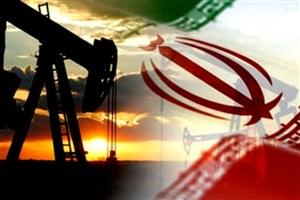 گزارش بلومبرگ از عملی شدن تحریم نفت ایران/ تضمین اروپایی در کار نیست