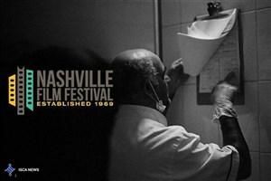 دیپلم افتخار برای فیلم «وقت نهار» در جشنواره نشویل آمریکا