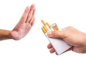 کاهش 13درصدی مصرف دخانیات دانشجویان اصفهانی