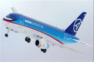تحویل هواپیماهای سوپرجت به ایران طبق قرارداد انجام خواهد شد