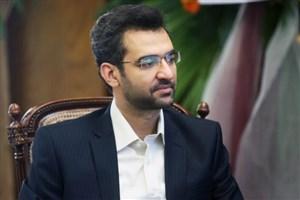 دانشگاه آزاد اسلامی میتواند وزارت ارتباطات را تقویت کند