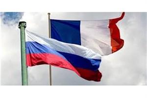 فرانسه به عنوان قوی ترین شریک اقتصادی روسیه ابقا شد