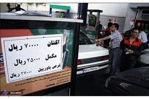 مکمل بنزین؛ کاسبی جدید جایگاهداران سوخت/ با متخلفان برخورد میشود