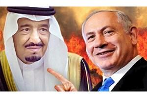 تحقیر رهبران سعودی توسط رژیم صهیونیستی