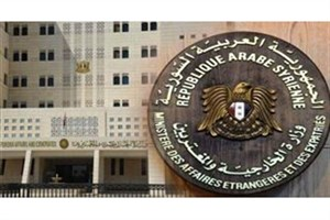 اعلام اسامی نمایندگان دولت سوریه در کمیته قانون اساسی