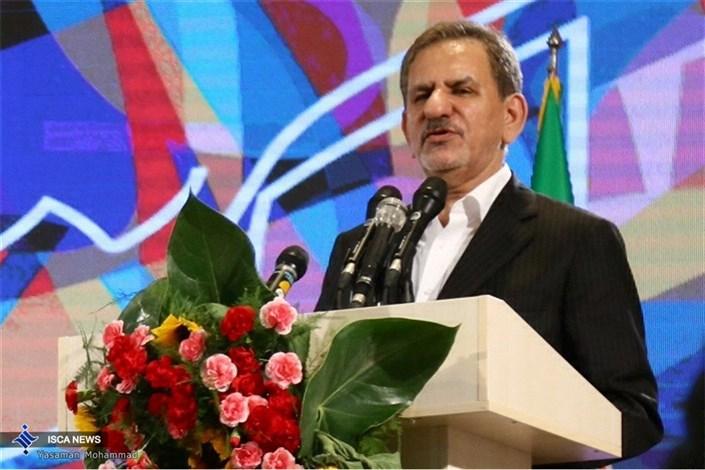 مراسم اختتامیه سی و یکمین نمایشگاه بین المللی کتاب تهران