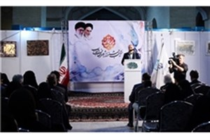 برگزاری اختتامیه کنگره ملی «شعر حجاب و عفاف» در نمایشگاه قرآن