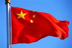 چین به ۱۱ پالایشگاه خصوصی اجازه واردات نفت داد