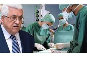 محمود عباس در بیمارستان