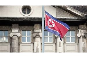 سفر هیات آمریکایی به کره شمالی