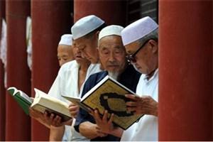 ماه رمضان در مساجد ژاپن