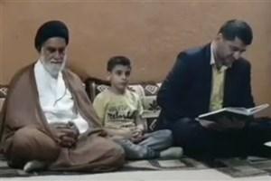 دیدار امام جمعه و فرماندار بندرلنگه با خانواده یکی از شهدای مرزبانی