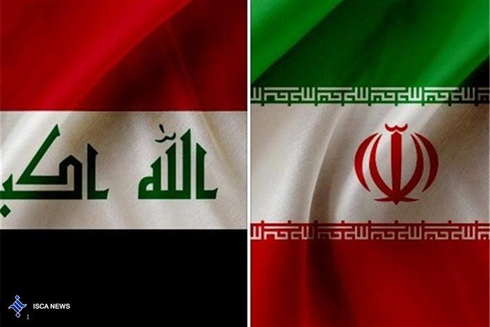 رویترز: عراق به دنبال افزایش مهلت معافیت از تحریمهای ایران