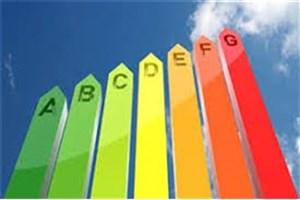 افزایش کارایی انرژی نیازمند رویکرد راهبردی است