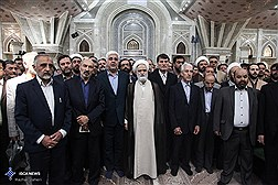 IAU Officials Renew Allegiance with Imam Khomeini (RA) Ideals / In Photos