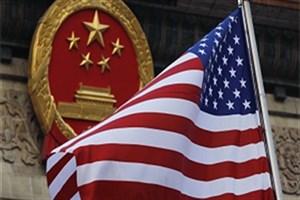 محدودیت صدور ویزای آمریکا برای چین