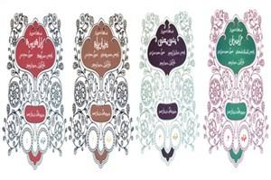 Padyab Simplifies Classic Persian Literature For Children