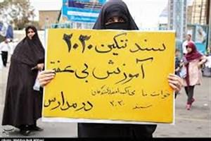 امضای طومار در اعتراض به سند 2030 در مسیر راهپیمایی