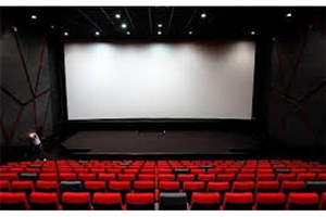 سینمای معروف  گرگان  پلمب شد