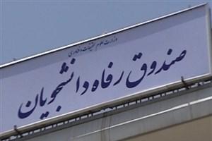 اول خرداد؛ آخرین مهلت  ثبت اطلاعات تغذیه دانشگاهها