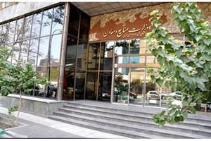 خواب زمستانی در ساختمان سمیه/گلایه تولیدکنندگان از سیاست های وزارت صنعت