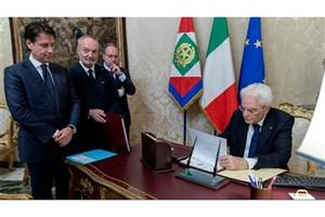 بن بست سیاسی در ایتالیا پایان یافت