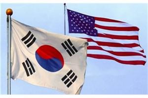 تماس تلفنی وزاری خارجه آمریکا و کره جنوبی