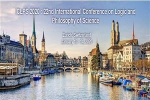 بیست و دومین کنفرانس بینالمللی منطق و فلسفه  برگزار می شود