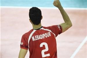 عبادیپور امتیازآورترین بازیکن ایران شد