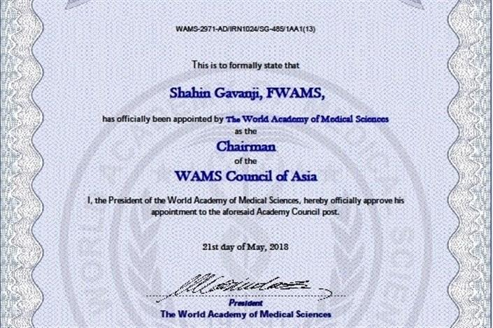 دانش آموخته واحد اصفهان رئیس شورای آکادمی جهانی علوم پزشکی در آسیا شد