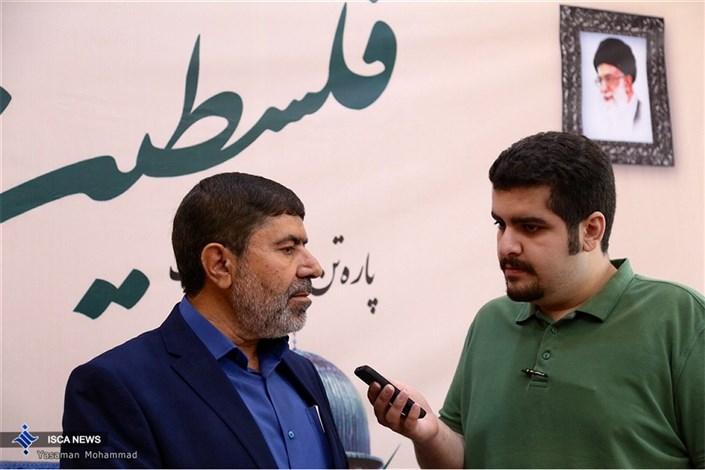 نشست خبری رمضان شریف به مناسبت راهپیمایی روز جهــانی قــــدس