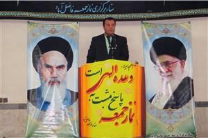 دانشگاه آزاد اسلامی در حمایت از کالای ایرانی پیشتاز است