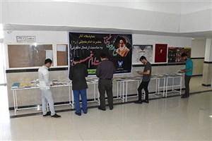 برگزاری نمایشگاه کتاب به مناسبت سالگرد ارتحال امام خمینی (ره) در واحد بوکان