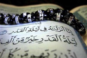 Laylatul Qadr, The 'Night Of Power'