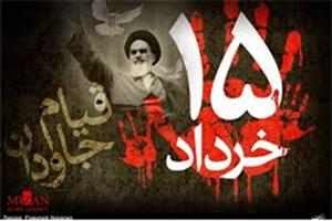 قیام 15خرداد، خیز عظیم جمهوریت به سمت اسلامیت