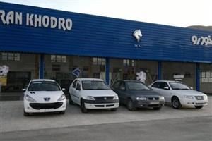 خودروهای ناقص پس از تامین قطعات کسری تحویل مشتریان می شود