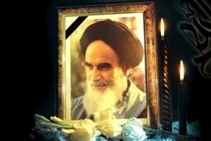 جمهوری اسلامی ایران نتیجه تلاش۱۴۰۰ساله برای ایجادحکومت اسلامی است