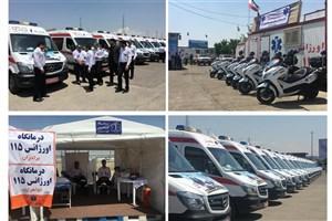 خدمات اورژانس برای نمازگزاران عید فطر